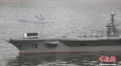 """中国最大航母模型率055驱逐舰""""海战""""伯"""